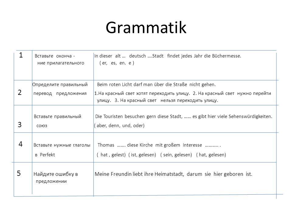 Grammatik 1 Вставьте оконча - In dieser alt … deutsch ….Stadt findet jedes Jahr die Büchermesse.