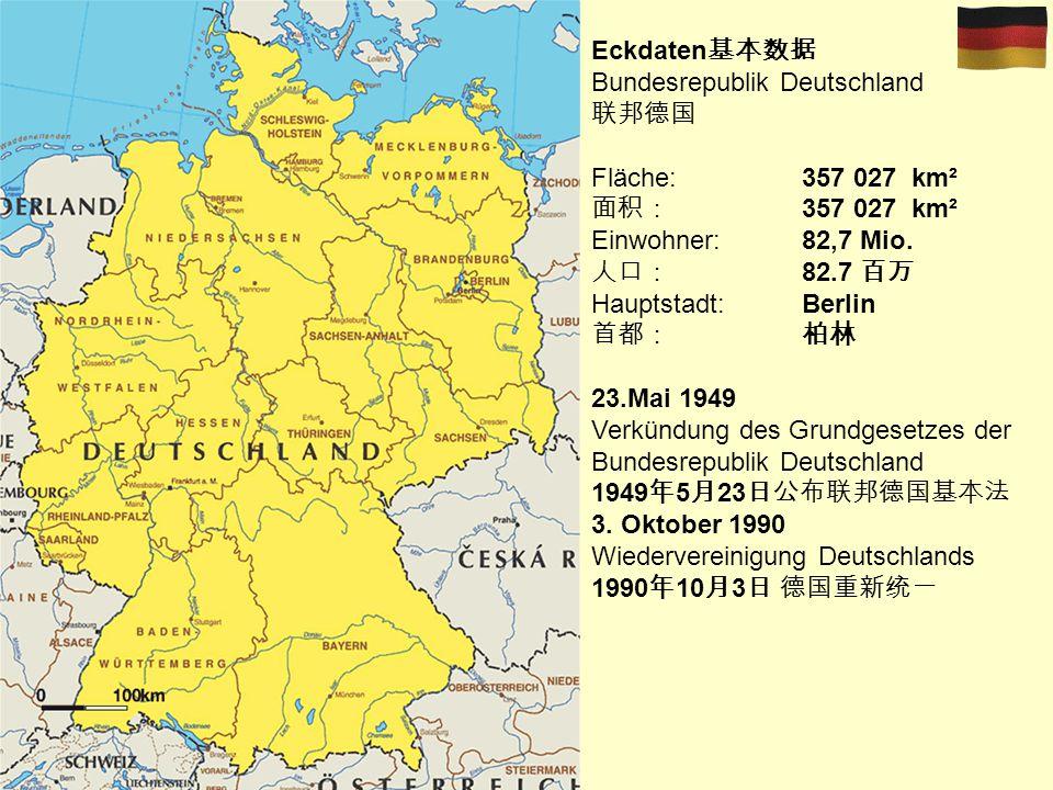 Eckdaten基本数据 Bundesrepublik Deutschland. 联邦德国. Fläche: 357 027 km². 面积: 357 027 km². Einwohner: 82,7 Mio.