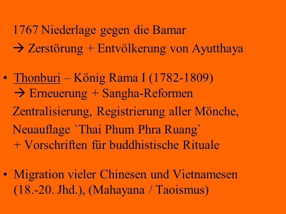 1767 Niederlage gegen die Bamar