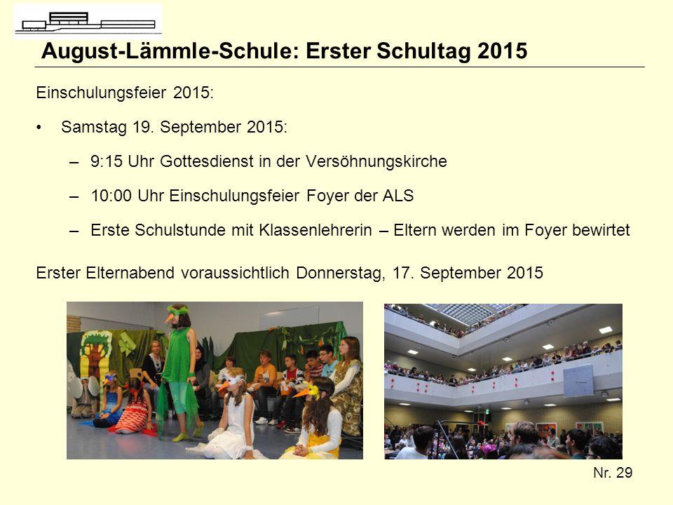 August-Lämmle-Schule: Erster Schultag 2015