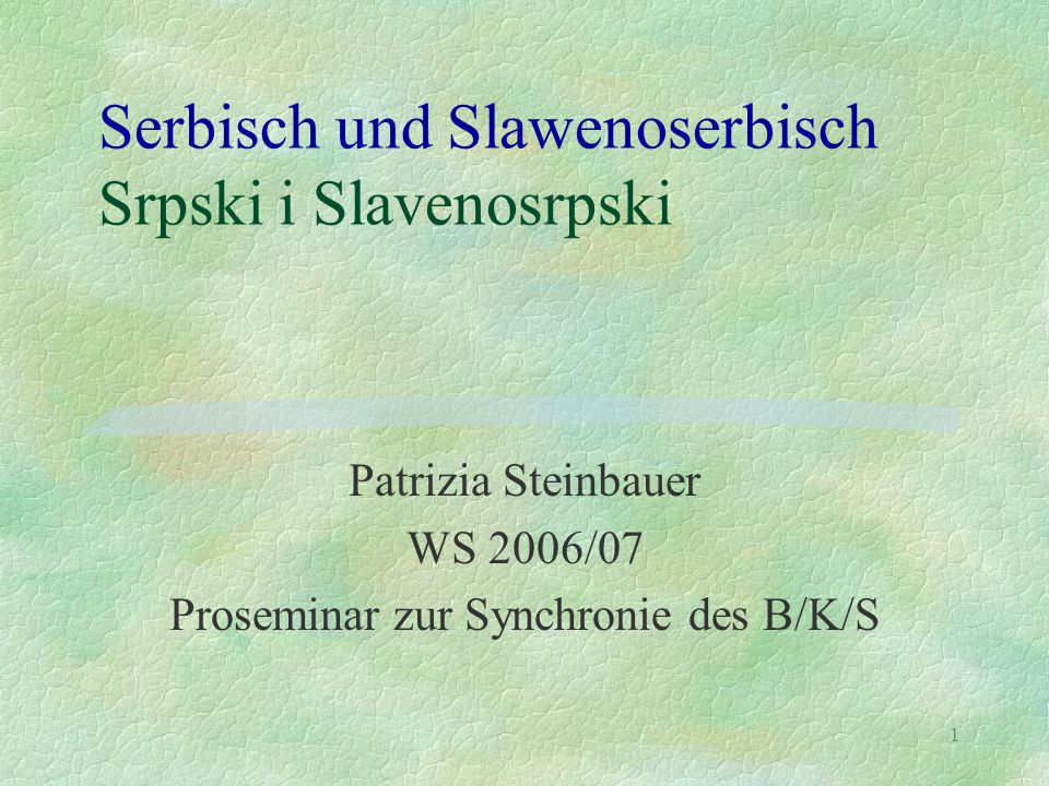 Serbisch und Slawenoserbisch Srpski i Slavenosrpski