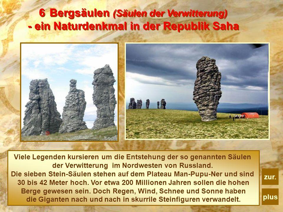 Bergsäulen (Säulen der Verwitterung)