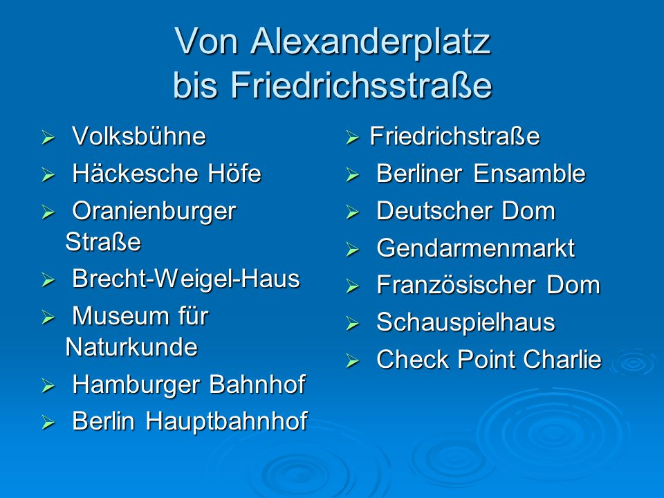 Von Alexanderplatz bis Friedrichsstraße