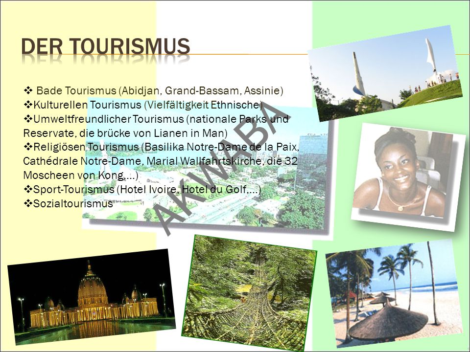 AKWABA DER TOURISMUS Bade Tourismus (Abidjan, Grand-Bassam, Assinie)