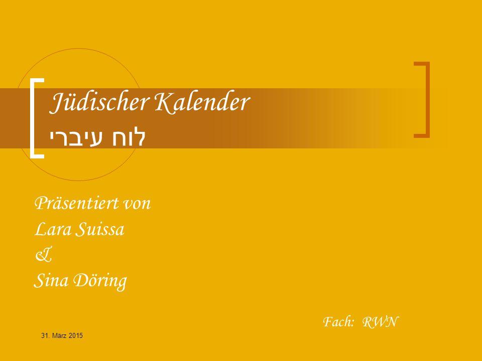 Jüdischer Kalender לוח עיברי