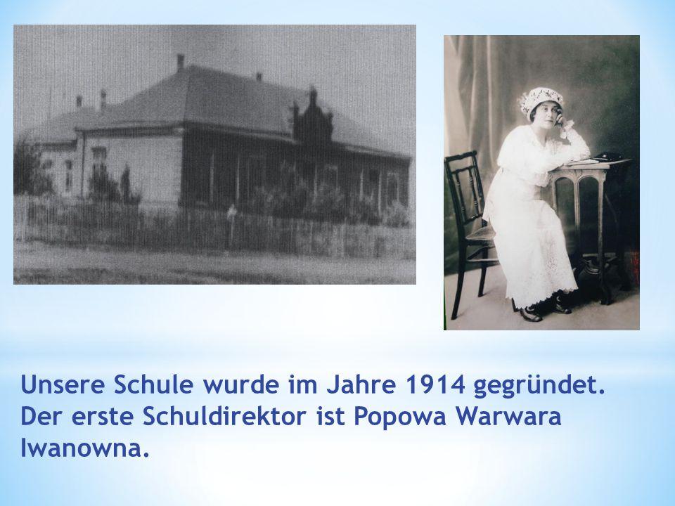 Unsere Schule wurde im Jahre 1914 gegründet