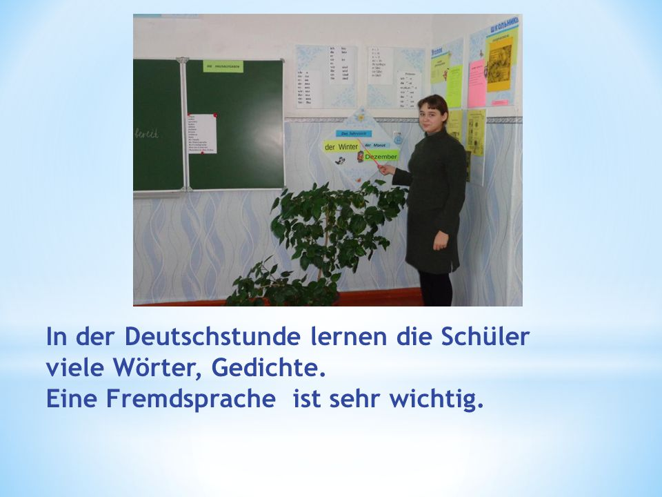 In der Deutschstunde lernen die Schüler viele Wörter, Gedichte