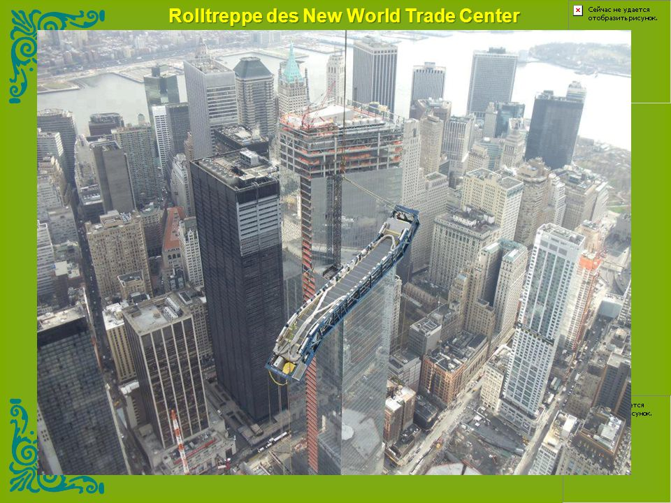 Rolltreppe des New World Trade Center