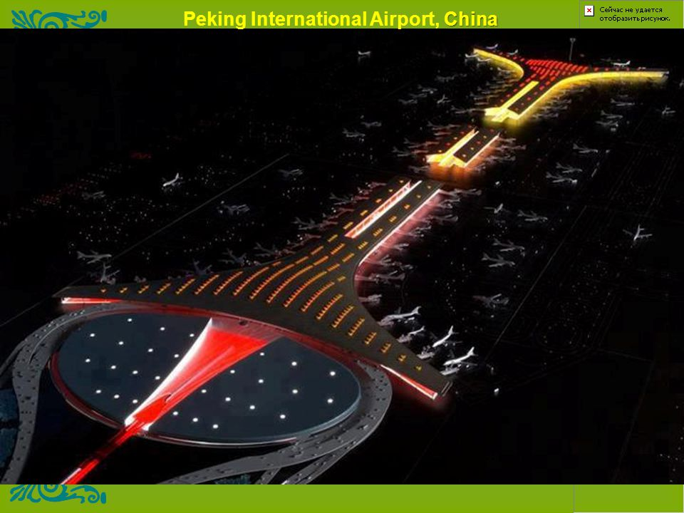 Peking International Airport, China
