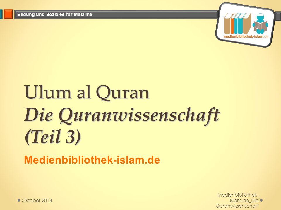 Ulum al Quran Die Quranwissenschaft (Teil 3)