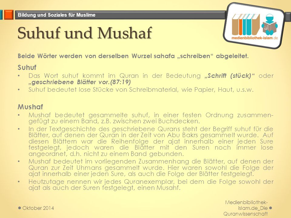 Suhuf und Mushaf Suhuf Mushaf