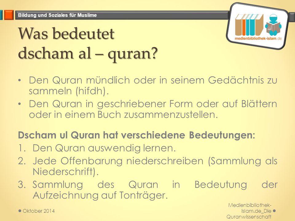 Was bedeutet dscham al – quran