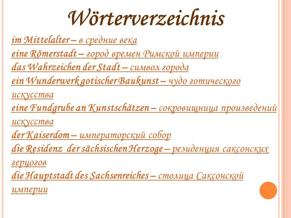 Wörterverzeichnis im Mittelalter – в средние века