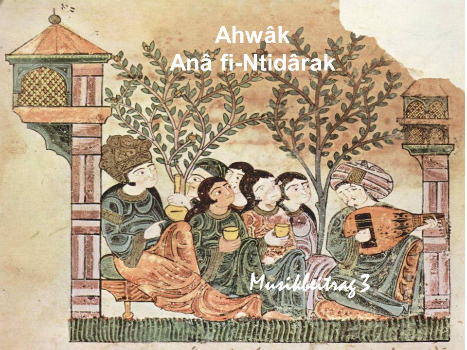 Ahwâk Anâ fi-Ntidârak Musikbeitrag 3