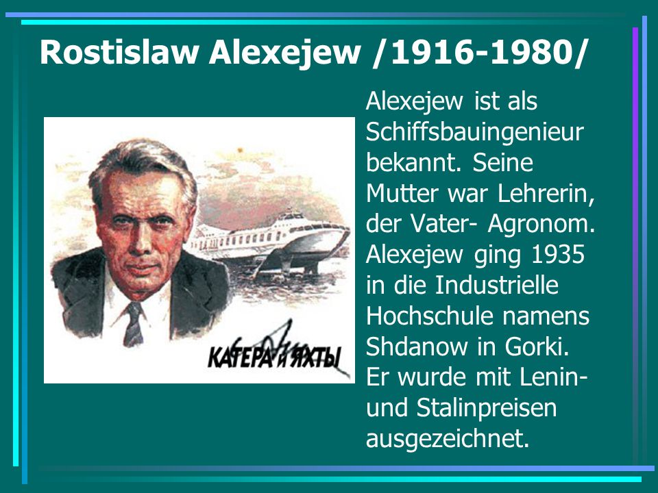 Rostislaw Alexejew /1916-1980/