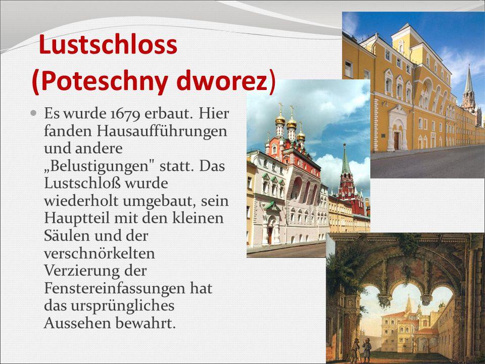 Lustschloss (Poteschny dworez)