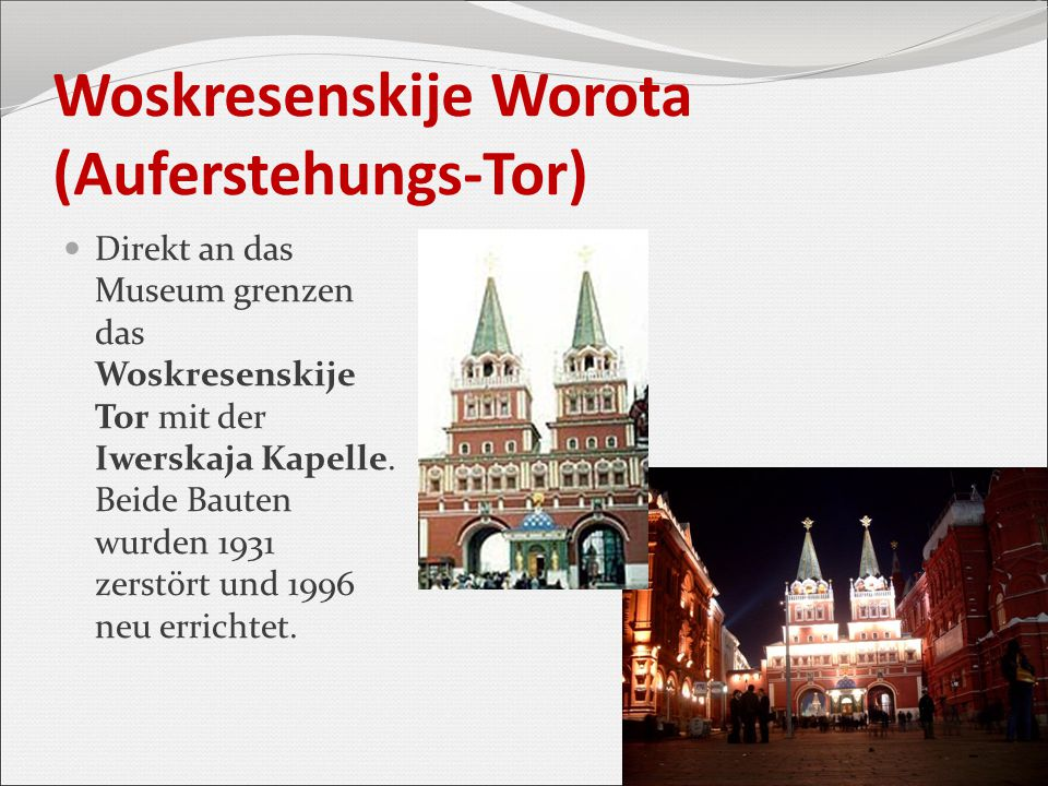 Woskresenskije Worota (Auferstehungs-Tor)