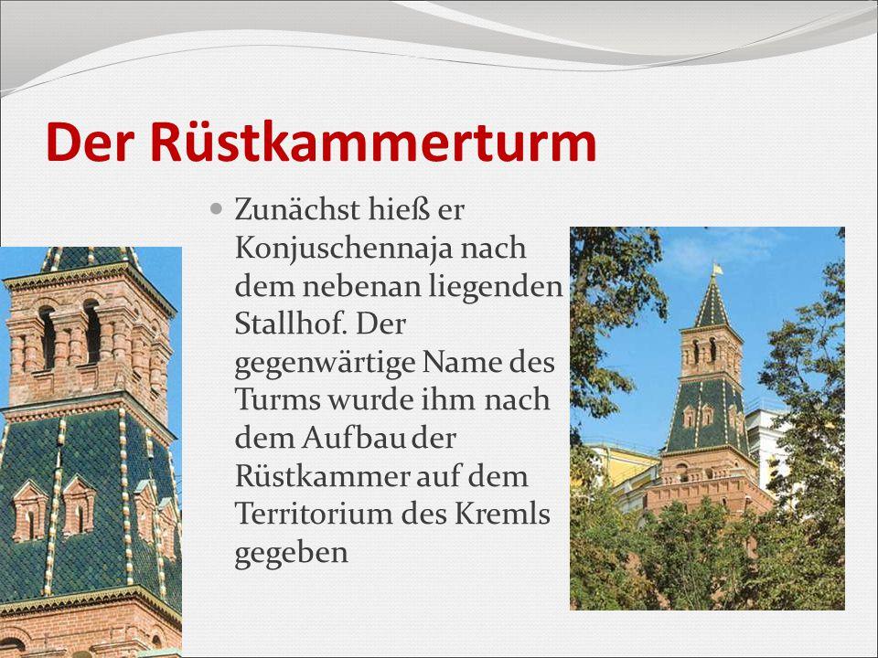 Der Rüstkammerturm