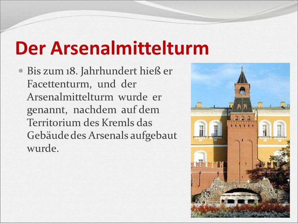 Der Arsenalmittelturm