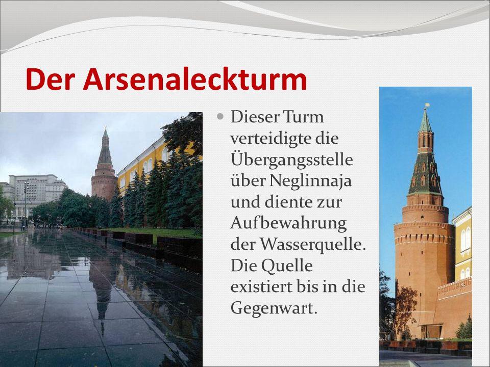 Der Arsenaleckturm