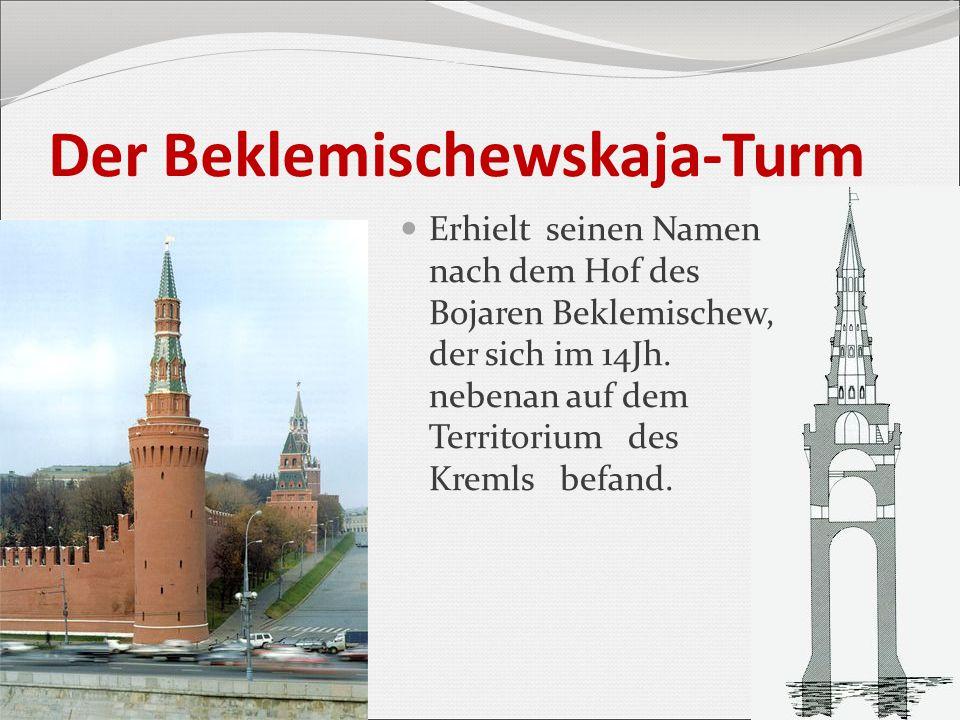 Der Beklemischewskaja-Turm