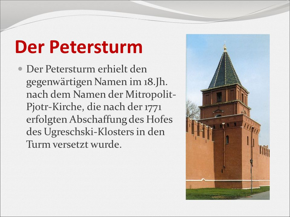 Der Petersturm