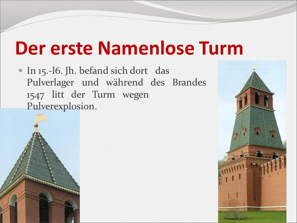 Der erste Namenlose Turm