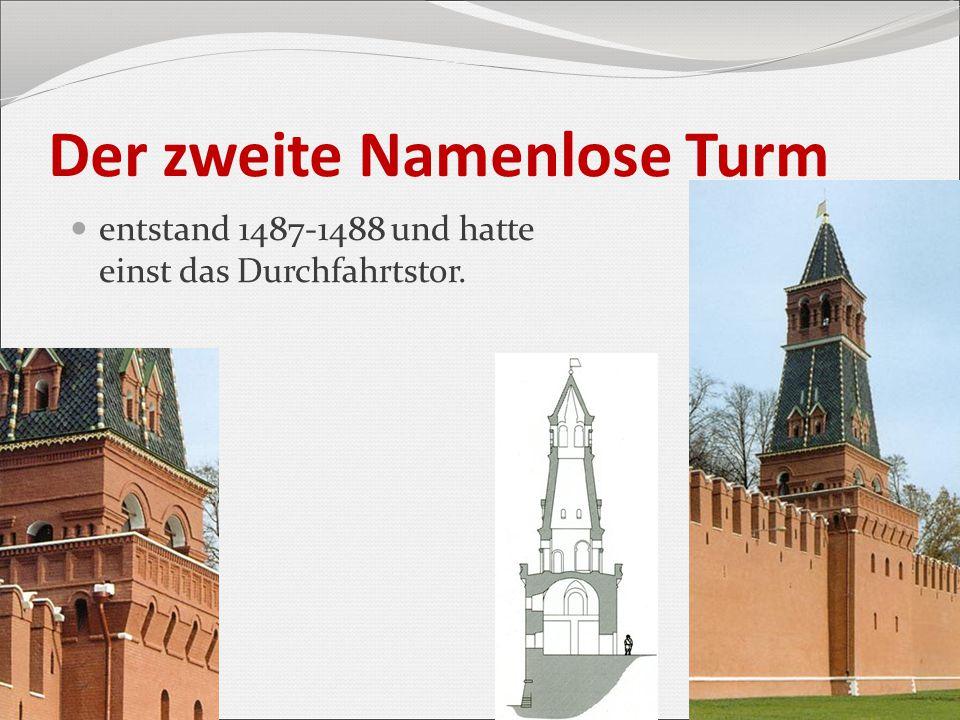 Der zweite Namenlose Turm