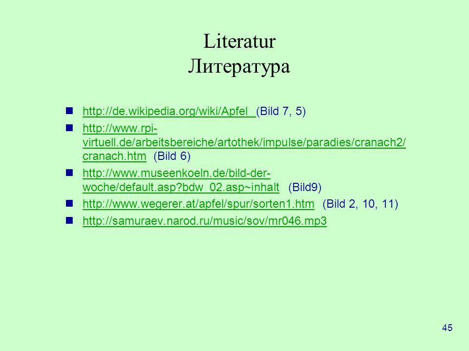 Literatur Литература http://de.wikipedia.org/wiki/Apfel (Bild 7, 5)