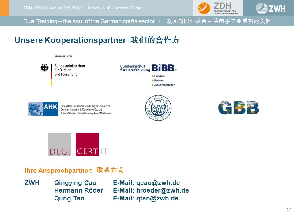 Unsere Kooperationspartner 我们的合作方