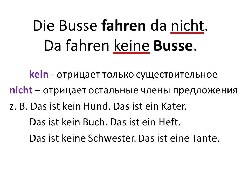 Die Busse fahren da nicht. Da fahren keine Busse.