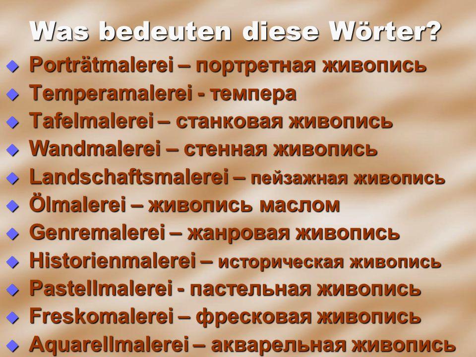 Was bedeuten diese Wörter