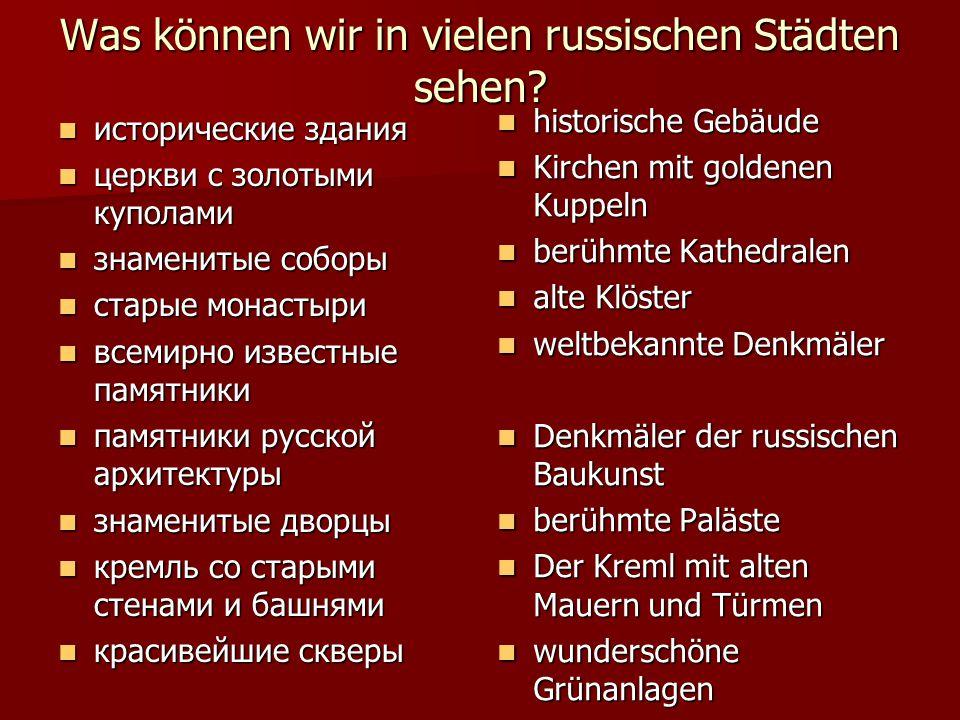 Was können wir in vielen russischen Städten sehen