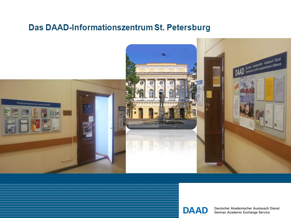 Das DAAD-Informationszentrum St. Petersburg