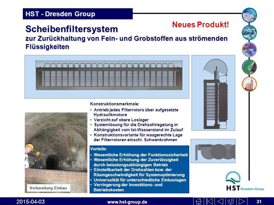 Neues Produkt! Scheibenfiltersystem zur Zurückhaltung von Fein- und Grobstoffen aus strömenden Flüssigkeiten.