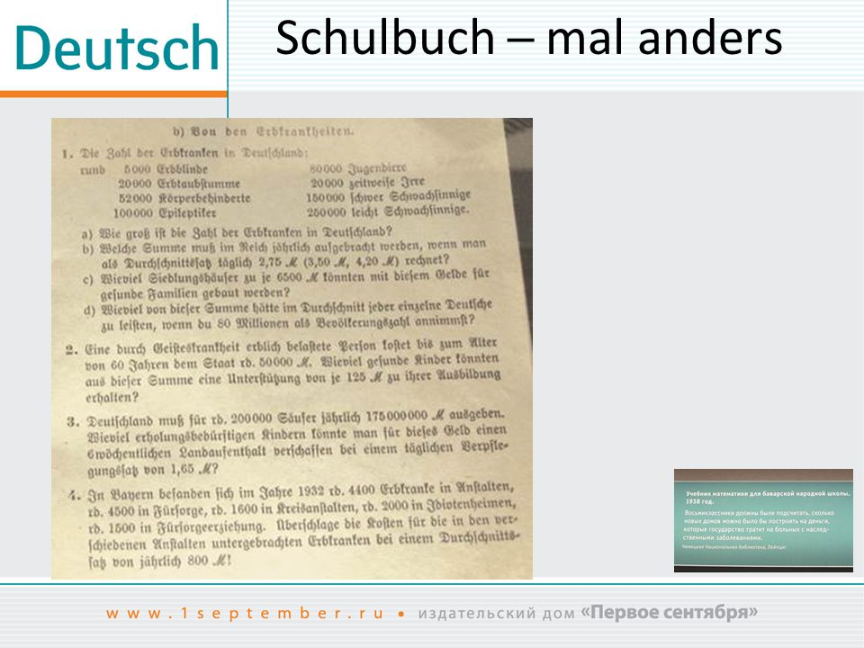 Schulbuch ─ mal anders