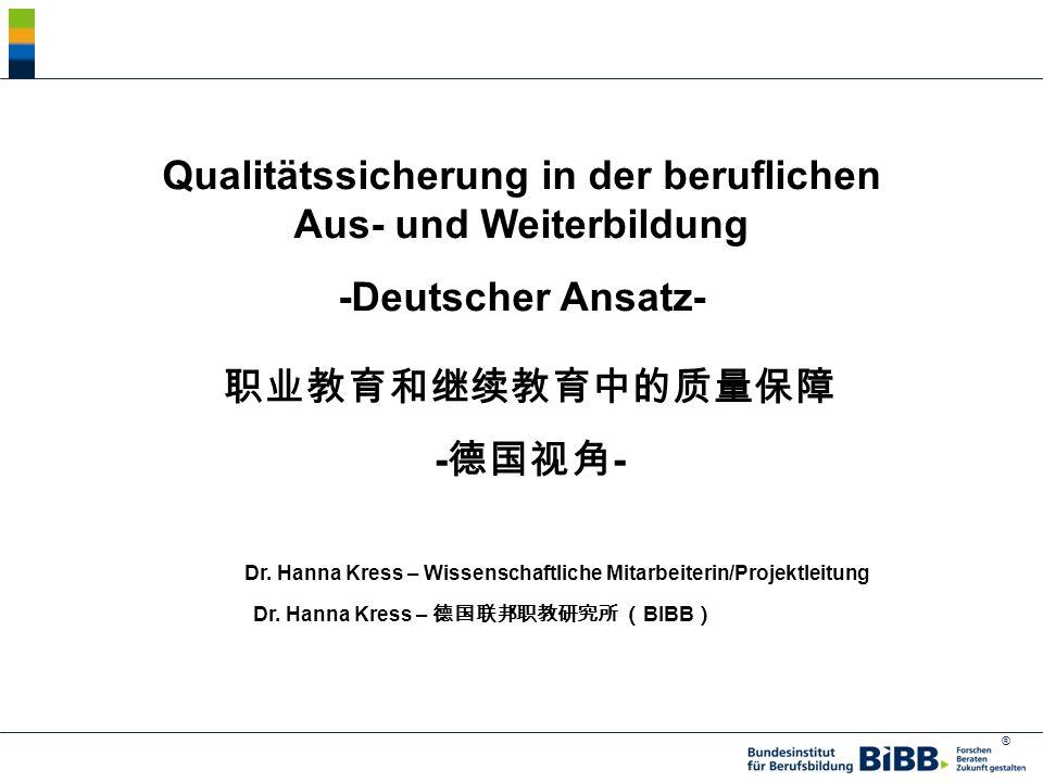 Qualitätssicherung in der beruflichen Aus- und Weiterbildung