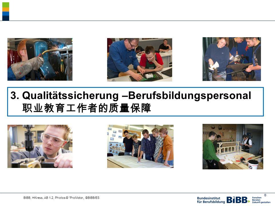 3. Qualitätssicherung –Berufsbildungspersonal 职业教育工作者的质量保障