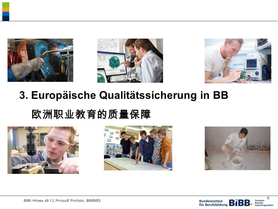 3. Europäische Qualitätssicherung in BB 欧洲职业教育的质量保障