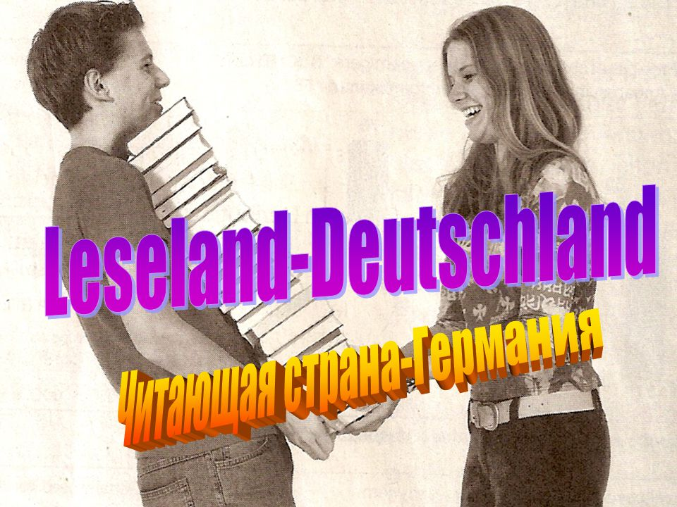 Leseland-Deutschland