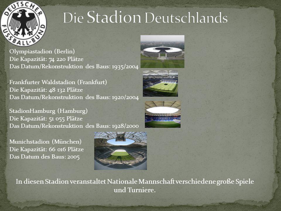 Die Stadion Deutschlands