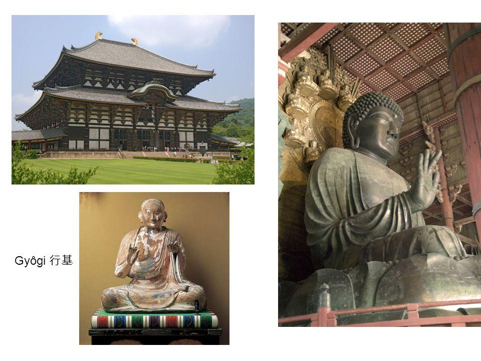 Nara, Tôdai-ji, daibutsu, Gyôgi