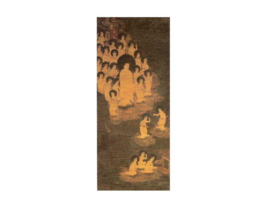 Genshin, Amida und die 25 bosatsu, Kôyasan