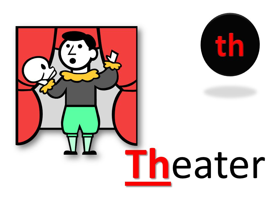 th Theater