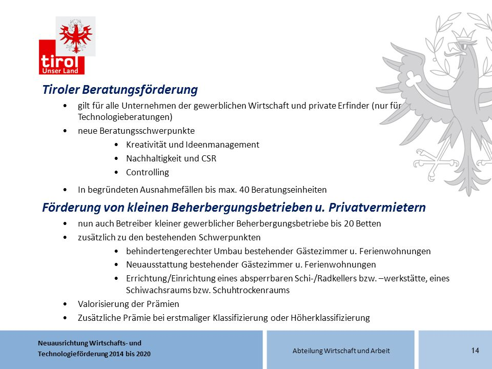 Tiroler Beratungsförderung