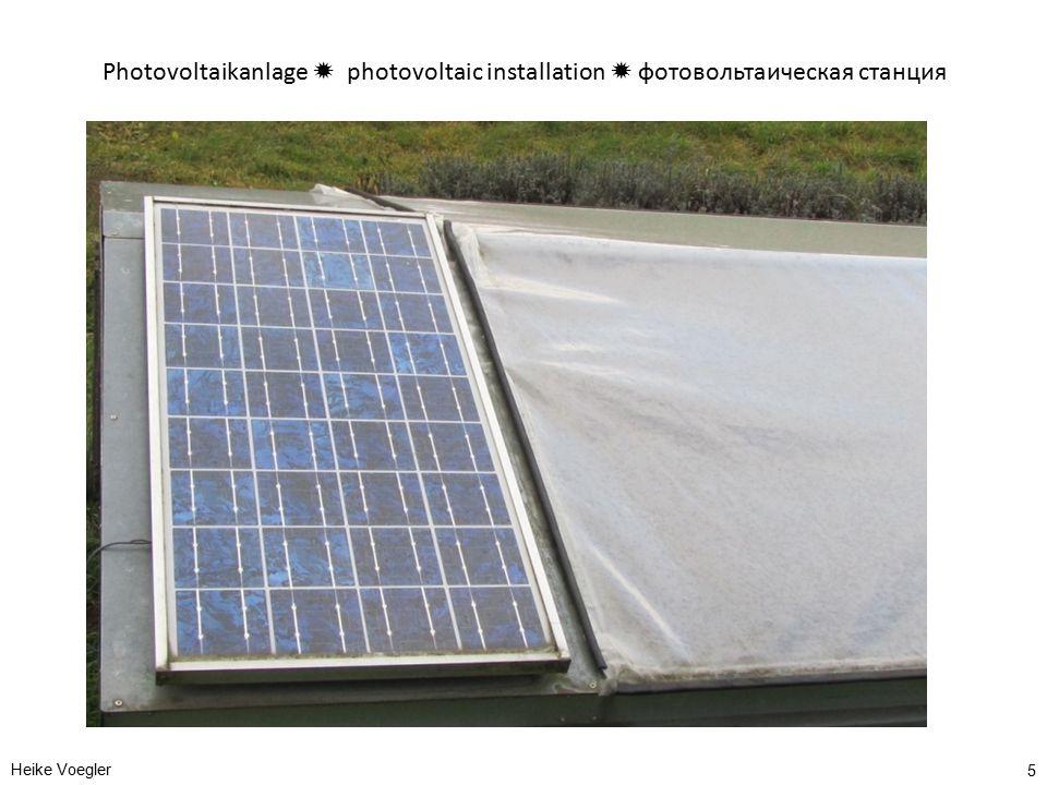 Photovoltaikanlage  photovoltaic installation  фотовольтаическая станция