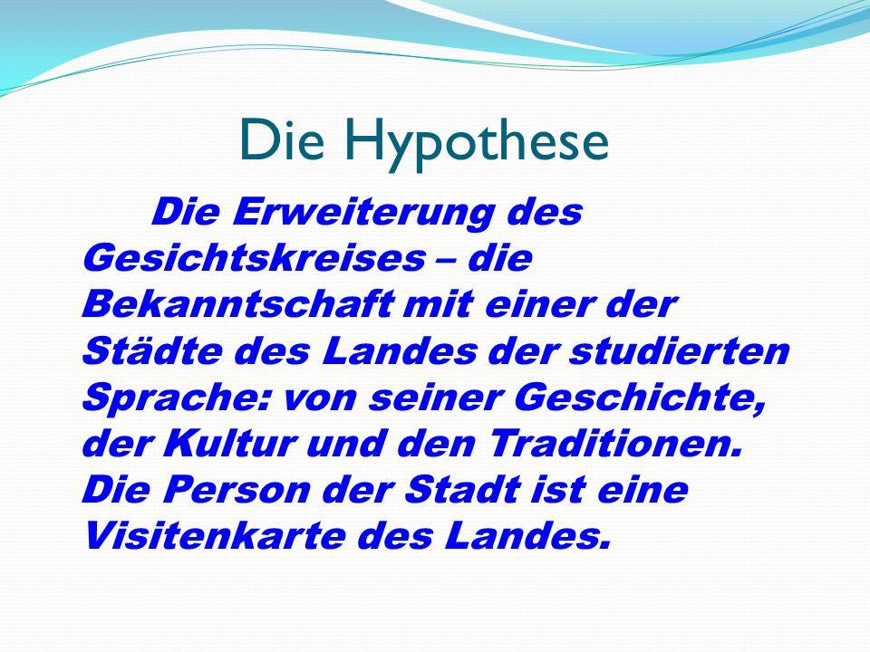 Die Hypothese
