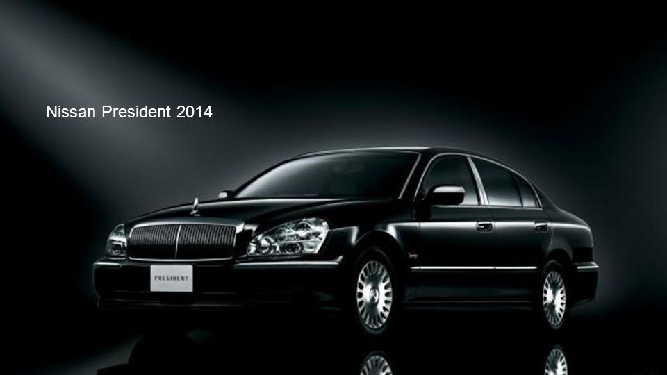 Nissan President 2014