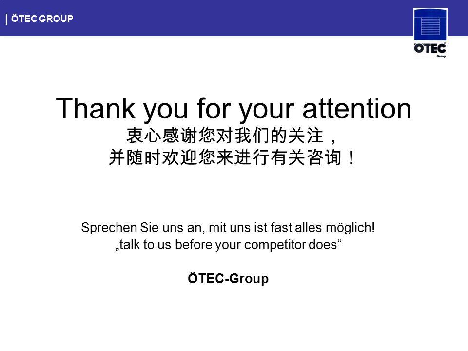Thank you for your attention 衷心感谢您对我们的关注, 并随时欢迎您来进行有关咨询!
