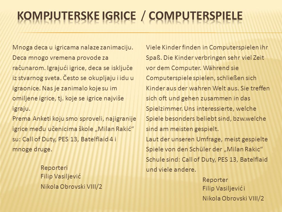 KOMPJUTERSKE IGRICE / COMPUTERSPIELE